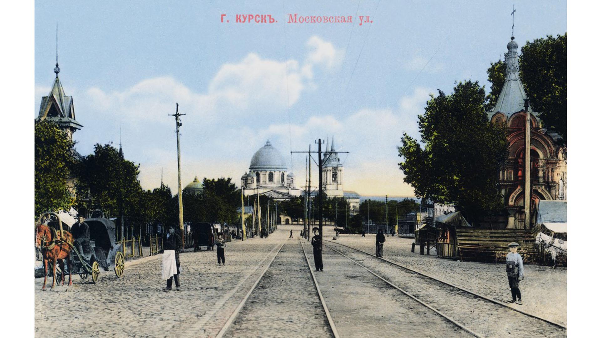 Курск и губерния