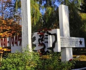 Стела в честь Курской битвы - первый памятник на территории музея-заповедника Большой Дуб.