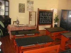 2 Музей Гайдара