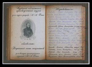 podpisnoi-list-1